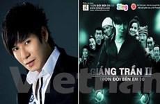 Ca sĩ Lý Hải: Lộ đĩa master, album tiền tỷ bị làm lậu