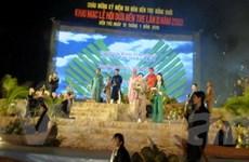 Bến Tre: Khai mạc Lễ hội Dừa lần thứ II năm 2010