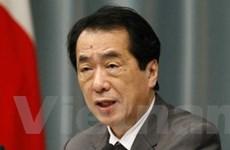 Bộ trưởng tài chính G-7 bàn về khủng hoảng nợ
