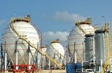 200 triệu USD cho công ty lọc-hóa dầu Bình Sơn