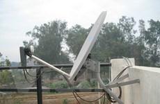 AVG được thử nghiệm dịch vụ truyền hình vệ tinh