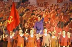 Kỷ niệm 80 năm Xô Viết Nghệ Tĩnh tại tỉnh Nghệ An