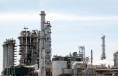 PV Gas tổ chức IPO thành công 61 triệu cổ phần