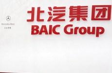 BAIC sẽ sản xuất hàng loạt xe điện vào năm tới