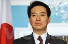 Nhật-Hàn ký hiệp định hạt nhân dân sự song phương