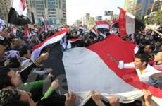 Quốc hội Ai Cập sẽ ngừng hoạt động vô thời hạn