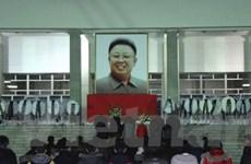 Đảm bảo hòa bình, ổn định trên bán đảo Triều Tiên