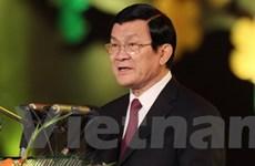 Chủ tịch nước bắt đầu thăm hữu nghị chính thức Lào