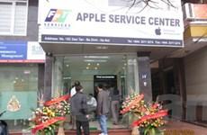 FPT là đơn vị được ủy quyền bảo hành của Apple