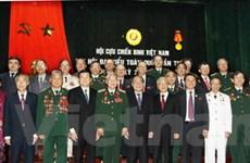 Đại hội đại biểu toàn quốc Hội Cựu chiến binh VN