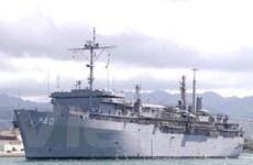 Mỹ chuyển giao hai tàu hỗ trợ hải quân cho Iraq