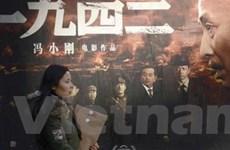 Trung Quốc trở thành thị trường phim số 2 thế giới