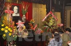 An Giang kỷ niệm ngày mất Chủ tịch Tôn Đức Thắng