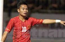 HLV Hoàng Văn Phúc công bố danh sách U23 VN