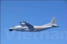 TQ giải thích vụ máy bay xuất hiện gần đảo Nhật Bản