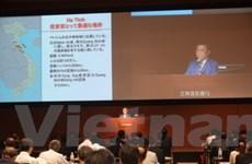 Hà Tĩnh tổ chức hội nghị kêu gọi đầu tư tại Nhật Bản