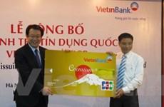 VietinBank cùng JCB ra mắt thẻ tín dụng quốc tế