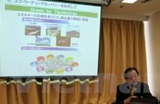 Toshiba giới thiệu sản phẩm thân thiện môi trường