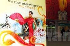 Đoàn thể thao Trung Quốc đông kỷ lục ở ASIAD 16
