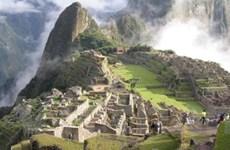 Tổng thống Peru đòi trường đại học Mỹ trả lại cổ vật