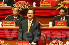Thông cáo về ngày làm việc thứ 3 của Đại hội XI