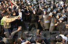 Ai Cập công bố lệnh cấm với các cuộc biểu tình