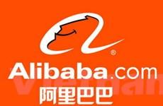 Lãnh đạo trang Alibaba từ chức vì điều tra gian lận