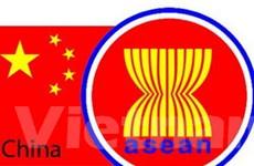 ASEAN-TQ thông qua quy tắc hướng dẫn thực thi DOC