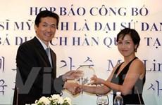 Mỹ Linh trở thành Đại sứ danh dự của du lịch HQ