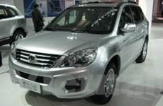 Hãng xe Trung Quốc giới thiệu mẫu SUV cao cấp