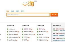 """Alibaba tung """"vũ khí"""" mới để đối đầu với Baidu"""