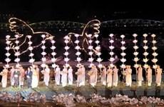 24 đoàn nghệ thuật tham gia Festival Huế năm 2012