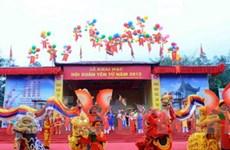 Tưng bừng ngày khai mạc Hội xuân Yên Tử 2012