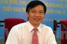Điều động, bổ nhiệm Phó Chánh Văn phòng TW Đảng