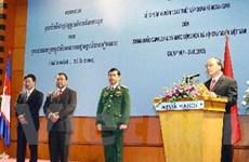 Kỷ niệm 45 năm quan hệ ngoại giao VN-Campuchia