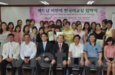 Mở lớp tiếng Hàn Quốc cho các cô dâu Việt Nam