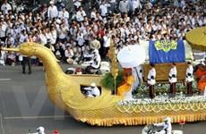 Hà Nội treo cờ rủ tưởng niệm cựu vương Campuchia