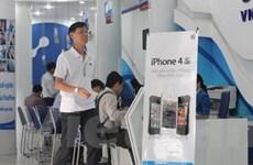 """VinaPhone giảm giá """"sốc"""" iPhone 4S chính hãng"""