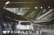 Ít hy vọng cứu sống nạn nhân vụ sập hầm ở Nhật