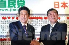 Số nữ ứng viên trúng cử hạ viện ở Nhật giảm mạnh