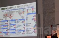 Toshiba sẽ đẩy mạnh đầu tư lĩnh vực thiết bị y tế