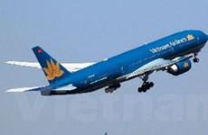 Vietnam Airlines vay vốn 7 triệu USD mua động cơ