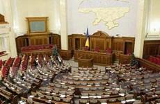 Ukraine phê chuẩn thủ tướng mới và nội các mới