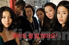 Khai mạc liên hoan phim Hàn Quốc tại Đà Nẵng