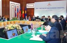 Hội nghị bộ trưởng kinh tế các nước CLMV lần đầu