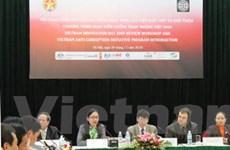 Chương trình sáng kiến chống tham nhũng Việt Nam