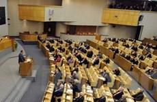Hạ viện Nga nêu yêu sách phê chuẩn START mới