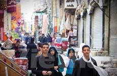 Ủy ban sửa đổi hiến pháp đã hoạt động tại Ai Cập