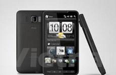 HTC chi 75 triệu USD mua bằng sáng chế của ADC