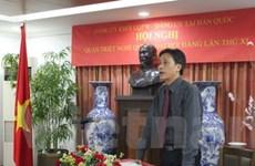 Sứ quán tại Hàn Quốc quán triệt nghị quyết ĐH XI